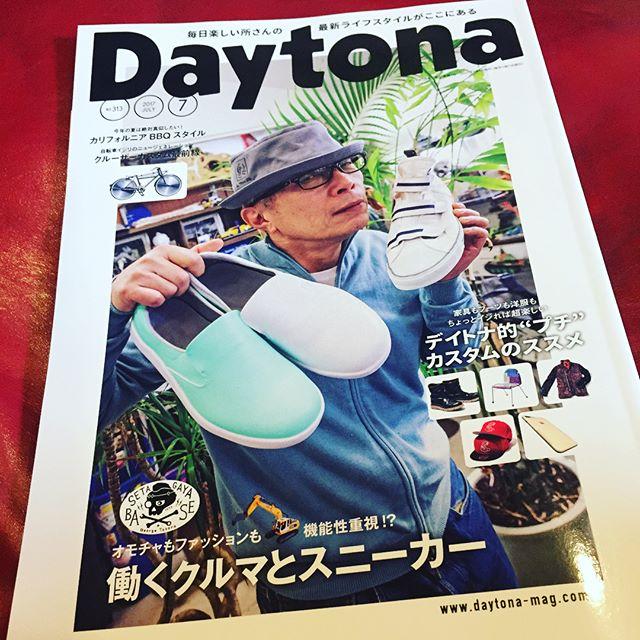 Daytona 7月号 発売でございます️#daytona #daytonamagazine  #dcc #mazda #porter #マツダ #gsxr1100 #千葉北