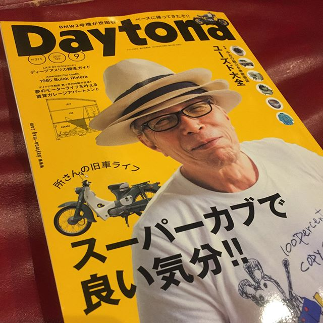 Daytona 9月号 発売でございます❣️今号はちょっと多めに出てます笑よろしくお願いいたします❣️ #daytona #daytonamagazine #dcc #ポーター #mazda #chevrolet #silverado #roadster #legendcar #legendcarjapan #dmc #千葉 #千葉北 #鈑金 #鈑金塗装