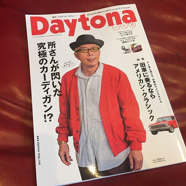 Daytona 11月号発売中でございます️ すみません今号はポーターお休みいただきましてロサンゼルス渡航記?! 内容は誌面にてwkさんのType3も順調ですwアメ車乗りのカーライフ特集も見応えあります!よろしくお願いします!#daytona #daytonamagazine #custom #dcc #千葉 #千葉北 #dmc #ポーター #vw  #type3 #アメ車 #板金塗装 #鈑金