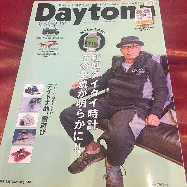 Daytona 12月号発売でございます️ #daytona #daytonamagazine #porter #mazda #鈑金塗装 #レストア
