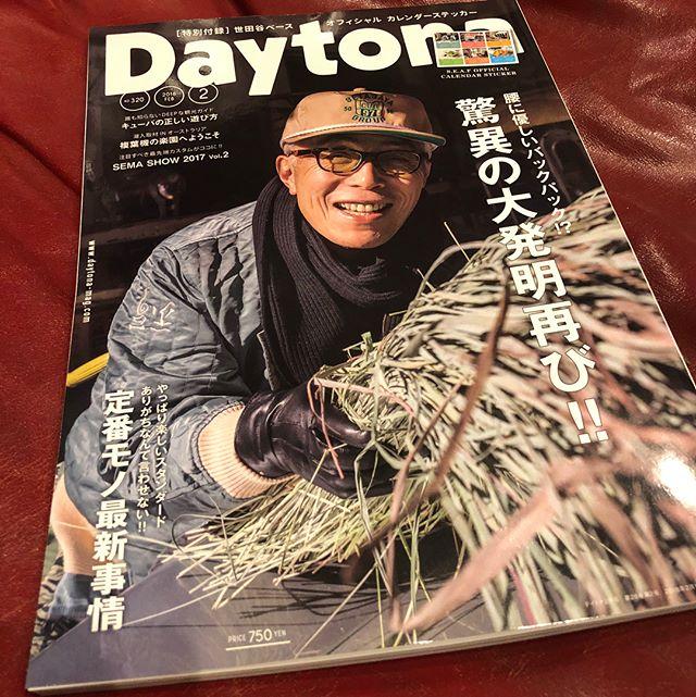 2018一発目️Daytona 2月号 発売中でございます️ポーターも地味にすすんでますよ️よろしくお願いします。#daytona #daytonamagazine #ポーター #mazda #porter #鈑金塗装 #レストア #dcc