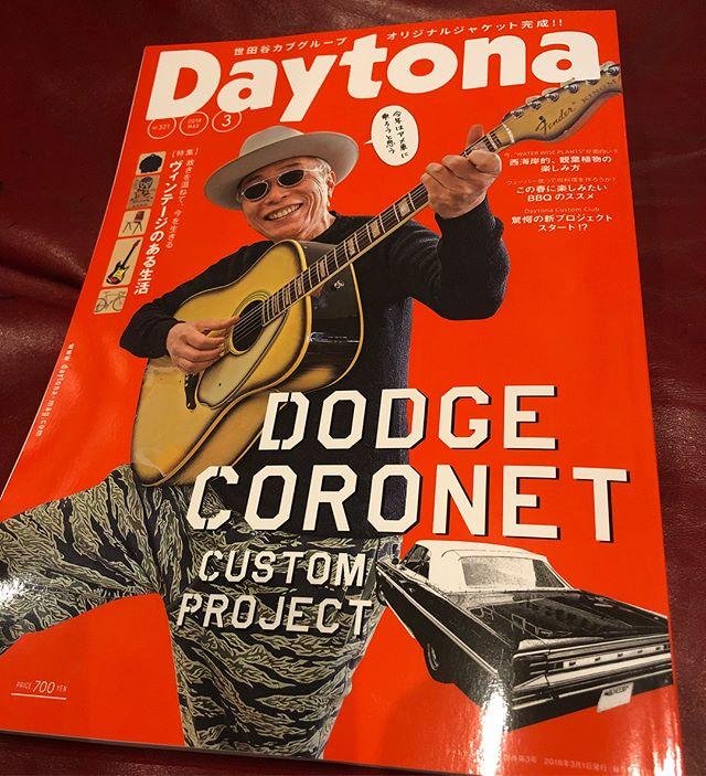Daytona 3月号 発売でございます️DCC ポーター すんごいの付いちゃいましたwKeiさんType3も着々とwDMCにて鈑金したシルバラードもいよいよ#methodwheels 装置w さらに新メンバーにはサンダー平野氏wかなりのビッグプロジェクトw書店 コンビニ アマゾン へよろしくお願いします。#daytona #daytonamagazine #千葉北 #dmc #mazda #porter #鈑金塗装 #レストア #methodwheels #checkshop #crowenterprizes #tilton #sandaautocreate