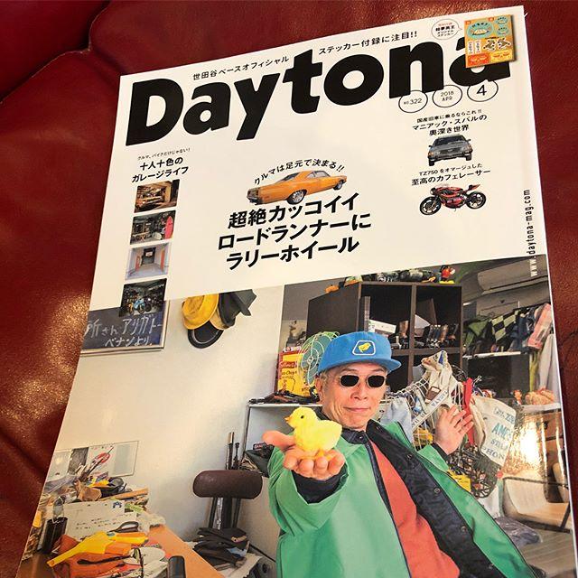 Daytona 4月号 発売でございます️ポーターも着々と進んでますwType3はDMCへwサンダー平野さん510もいよいよwよろしくお願いします。#daytona #daytonamagazine #redmamushi #ポーター #鈑金塗装 #レストア #mazda #vw #type3 #510 #510ブルーバード #datsun #千葉 #千葉北