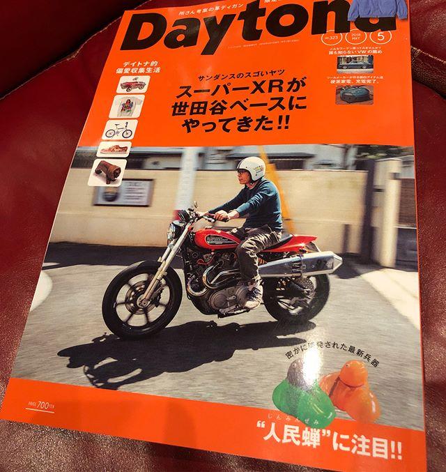 ちょっと遅れましたDaytona 5月号 発売中でございます️今回もS&A Auto createさんでコラム装着です️#daytona #daytonamagazine #ポーター #mazda #鈑金塗装 #レストア #dcc #千葉北