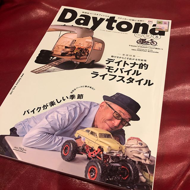 Daytona 6月号 発売でございます️今号はご近所さんのSTROLLERS高山さん& Aptcoさんもw ビバ千葉北w#daytona #daytonamagazine #dcc #porter #mazda #マツダ #ポーター #vw #vwtype3 #鈑金塗装 #レストア #千葉北 #千葉 #dmc