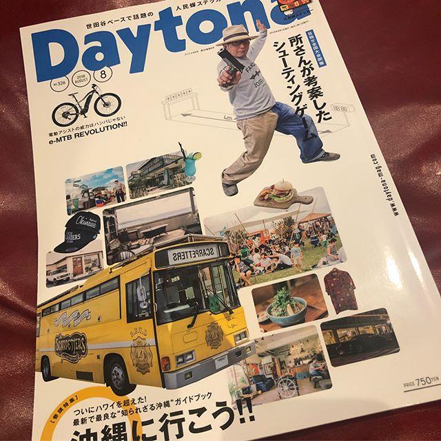 Daytona 8月号 発売でございます!ポーターも順調に進んでおりますw@datsunder さんのページではちゃっかりEZ BLUSTもwお電話お待ちしてますww#daytona #daytonamagazine #porter #mazda #vw #レストア #鈑金塗装 #datsun #510 #ezblust #販売店 #千葉北 #従業員募集