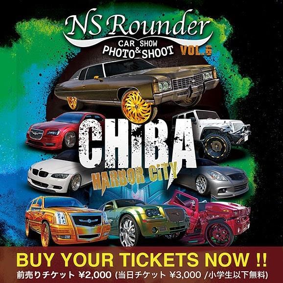 明日は蘇我で開催のNSrounder にブース出展いたします️お待ちしております️ #nsrounder #nsroundercarshow #chiba #蘇我