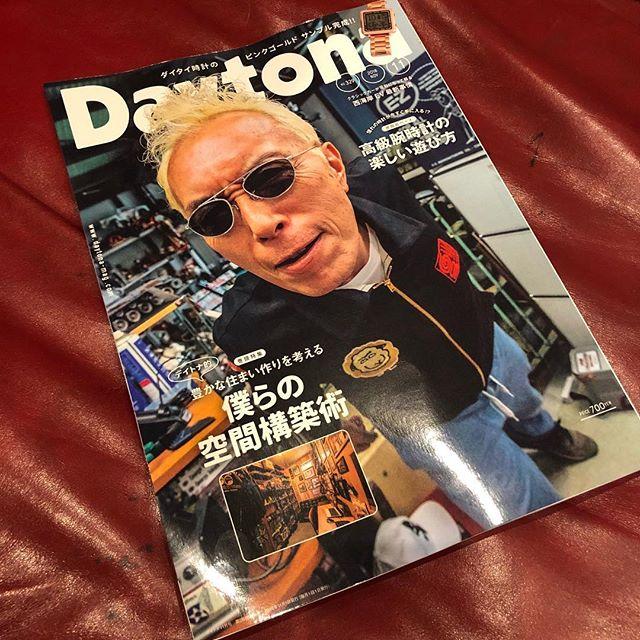 Daytona 11月号 発売でございます️#daytona #daytonamagazine #ポーター #鈑金塗装 #千葉北 #dmc