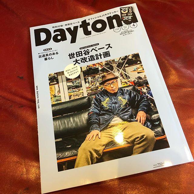 Daytona 4月号 発売でございます️ ポーターは新兵器大活躍️@keiany1481 シグナスも完成です️ よろしくお願いします。#daytona #daytonamagazine #dcc #mazda #porter #マツダ #ポーター #鈑金塗装 #レストア #千葉 #千葉北 #dmc #DMC