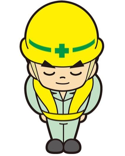 工場の動力が使えなくなりました復旧に数日かかりそうですご迷惑をおかけします#電気 #電気は大事 #なにもできません #電気代は払ってます#50万くらいかかるらしい