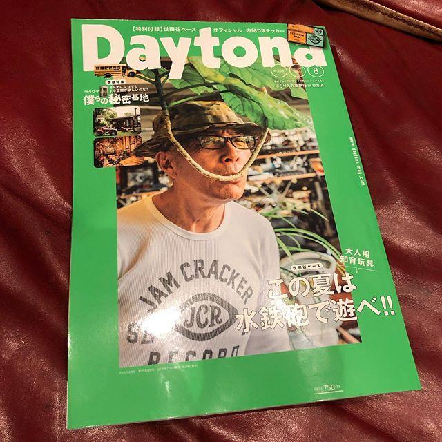 Daytona 8月号 発売でございます️いよいよボディーワーク始めます️ #daytona #daytonamagazine #ポーター #マツダ #マツダポーター #板金塗装 #レストア #千葉北 #dmc