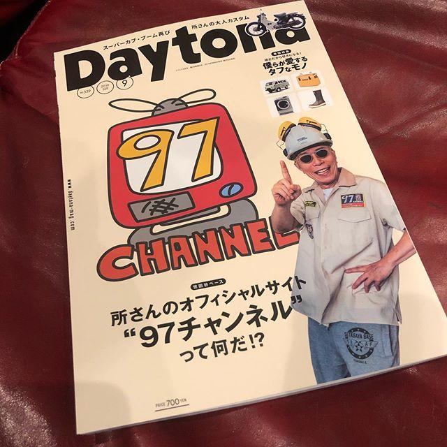 Daytona 9月号 発売でございます️ポーターはボディーワークはじめましたw今号もカブやらアウトドア、サバイバル? レジェンドカーなどなど濃い内容となっております!よろしくお願いします。#daytona #daytonamagazine #mazda #マツダポーター #マツダポーターバン #鈑金塗装 #レストア #千葉北 #dmc
