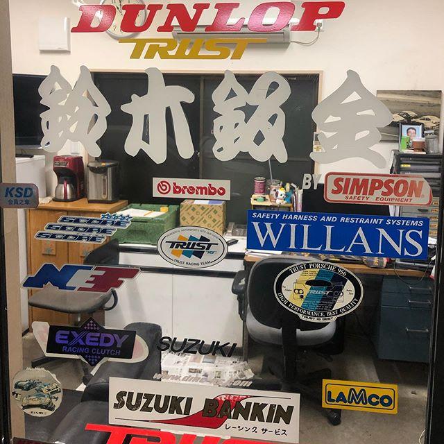 今日は古巣で社長のお誕生日BBQ️ご馳走さまでした️ #スズバンレーシングサービス #鈴木鈑金