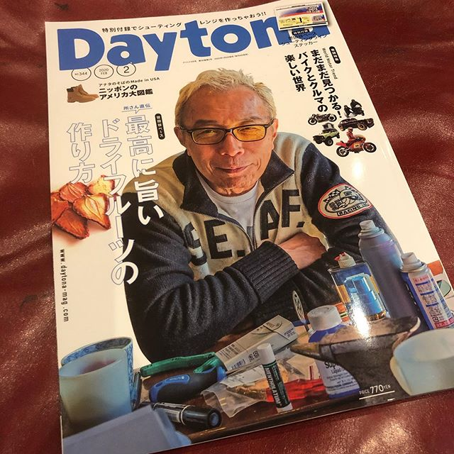 Daytona 2月号 発売中でございます️今回はなんと62Impala Wagon️カッコいい写真沢山撮っていただきました️ SEMA特集、ロングビーチスワップミート特集などなど️ ありがとうございます️ よろしくお願いします。#daytona #daytonamagazine #dcc #impala #impalawagon #longroof #62impala #62impalawagon #千葉 #千葉北 #dmcthreads