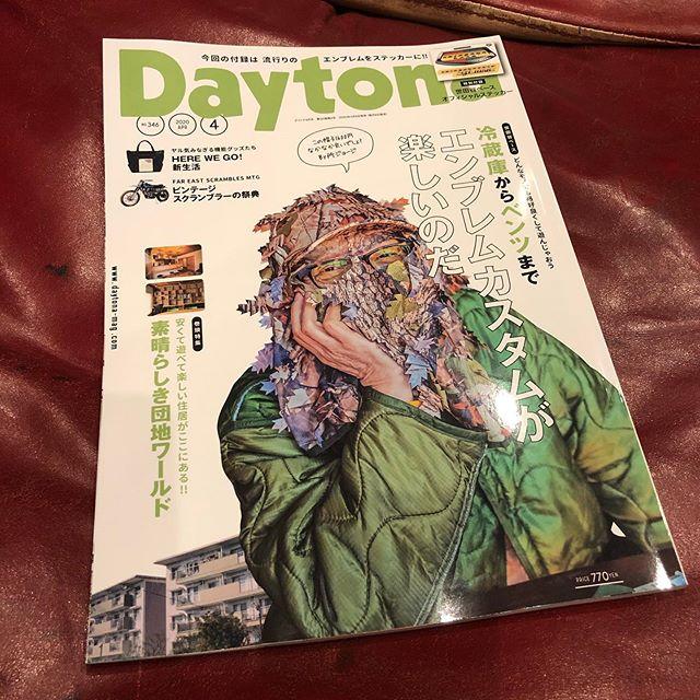 Daytona 4月号 発売でございます新人成田いきなりデビューですw#daytona #daytonamagazine #mazda #porter #レストア #千葉 #千葉北 #dmc