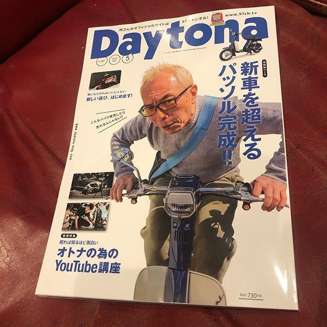 Daytona 5月号 明日発売でございます️ ボディーワークも終盤です!@datsunder さんの510がどんどん進んでますYouTuber特集では僕もチャンネル登録してる方々も沢山wよろしくお願いします。#daytona #daytonamagazine #mazda #porter #マツダ #ポーター #鈑金塗装 #レストア #千葉 #千葉北 #dmc