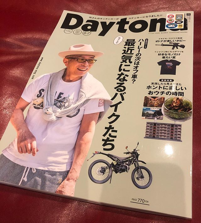Daytona 6+7月号発売でございます️ #daytona #daytonamagazine #mazda #porter #マツダ #ポーター #鈑金塗装 #レストア #千葉 #千葉北 #kandypaint #houseofkolor