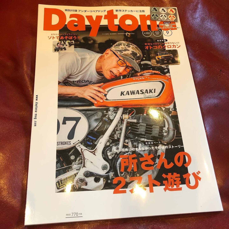 ちょっと遅れましたDaytona 9月号発売でございますステッカー付きです!よろしくお願いします。#daytona #daytonamagazine #mazda #porter #マツダ #ポーター#千葉 #千葉北 #dmc #鈑金塗装 #レストア #カスタム