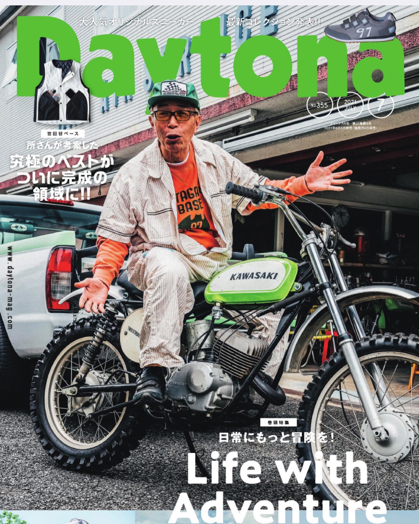 Daytona 7月号発売でございます️あとはガラスと…#daytona #daytonamagazine #mazda #ポーター #マツダ #鈑金塗装 #レストア #千葉 #千葉北 #dmc